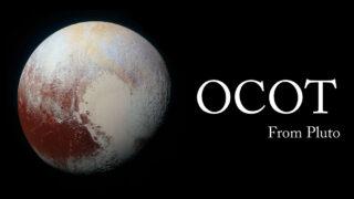 冥王星OCOT