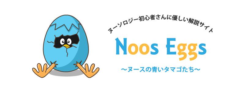 nooseggs_top2